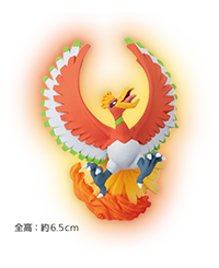 Ho-oh Figur