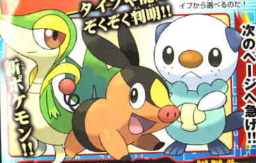 Starter-Pokémon Black & White