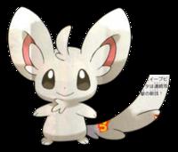 Chillarmy aus Pokémon Schwarz/Weiß