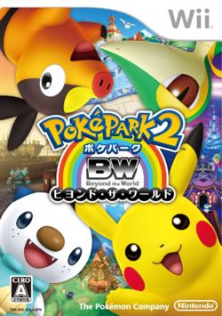 Poképark 2 - Wonders Beyond