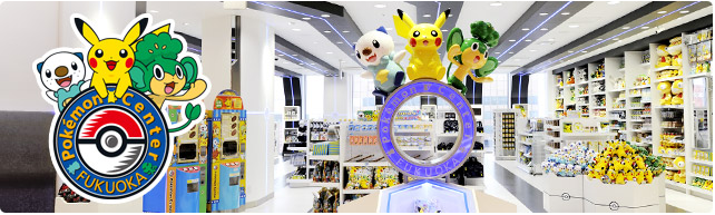 Pokémon Center Fukuoka
