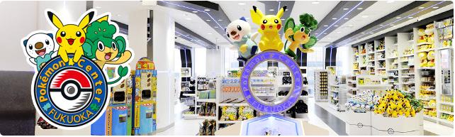Pokémon Center Fukuoka