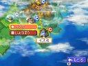 Die Weltkarte der Region Ransei
