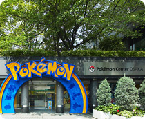 Ehm. Pokémon Center Osaka