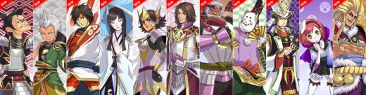 Screenshot zu Nobunaga's Ambition von der offiziellen Webseite