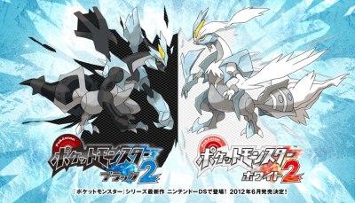 Screenshot zu Pokémon Schwarz und Weiß 2