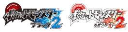 Logo von Pokémon Schwarz 2 und Weiß 2