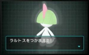 Pokémon AR Sucher - Screenshot