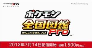 Pokedex 3D Pro