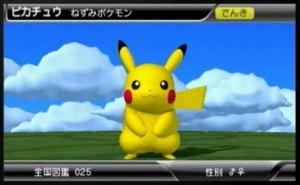 Pokedex 3D Pro - Pikachu