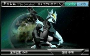 Pokedex 3D Pro - Black Kyurem