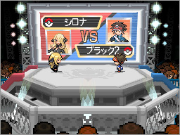 Pokémon World Tournament
