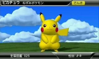 Pokémon der 1. bis zur 5. Generation!