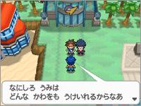 Treffen mit dem Arenaleiter von Seigaiha  City