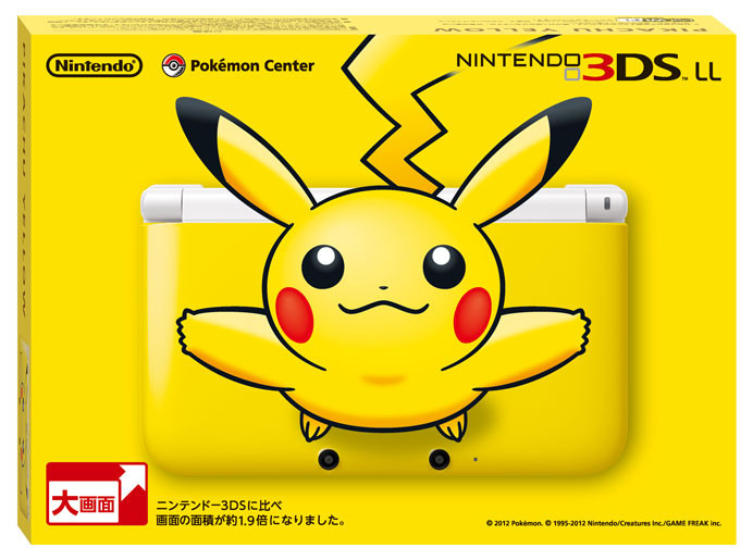 Pikachu Nintendo 3DS XL