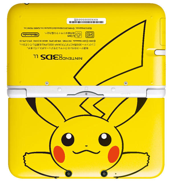 "3DS XL Sonderedition ""Pikachu Yellow"""