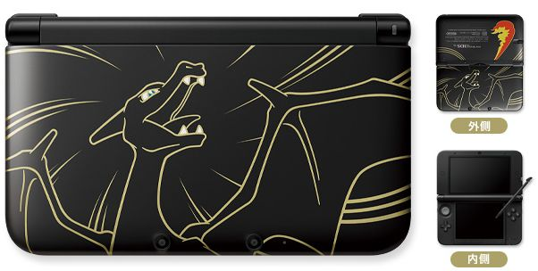 Nintendo 3DS in Glurak Design