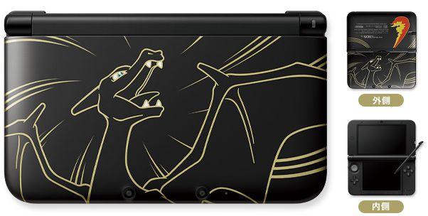 Nintendo 3DS in Glurak Design