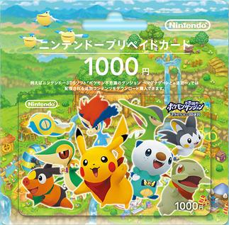 Nintendo eShop Card im Speziall Pokémon Design