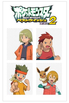 Die 4 Anime Rivalen: Virgil, Carsten, Stefan und Diaz