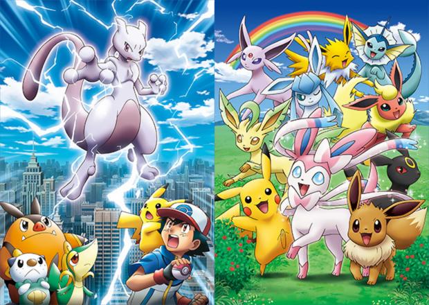 Mewtu im neuen Pokémon-Film und Feelinara im Vorfilm