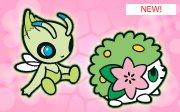 Shaymin und Celebi Puppe (Doll)