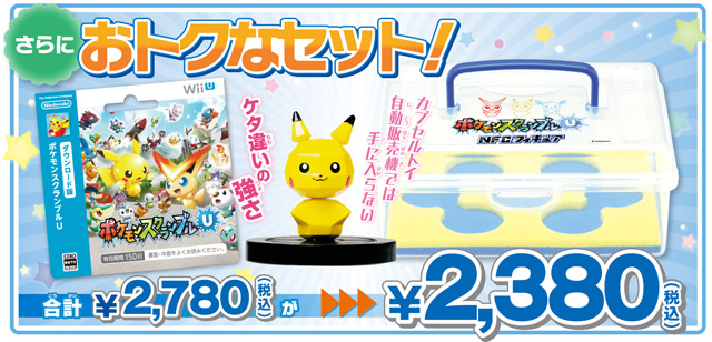 Download Karte, Pikachu Figur und Sammelbox