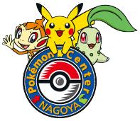 Ehm. PC Nagoya Logo