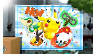 Ein Plakat zeigt die neuen NFC-Figuren Kapseln.