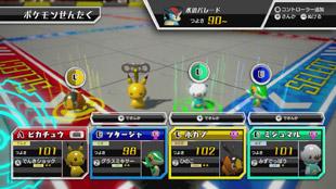 Die 4 Starter-Pokémon