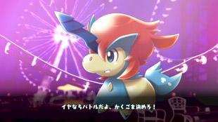 Auch Formen verschiedener Pokémon tauchen auf...