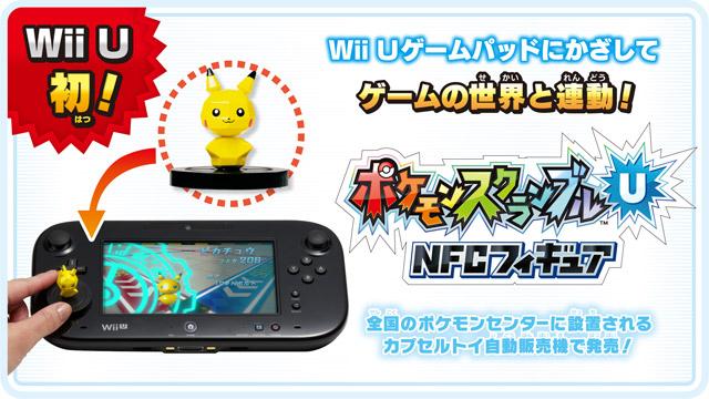 Benutze die NFC-Figur...