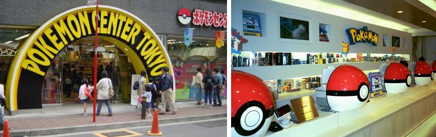 Ehm. Pokémon Center Tokyo