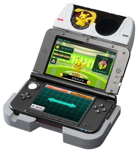 Ein Nintendo 3DS XL im Peripheriegerät