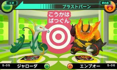 Flambirex und Serpiroyal beim Auto Battle im Kampf.