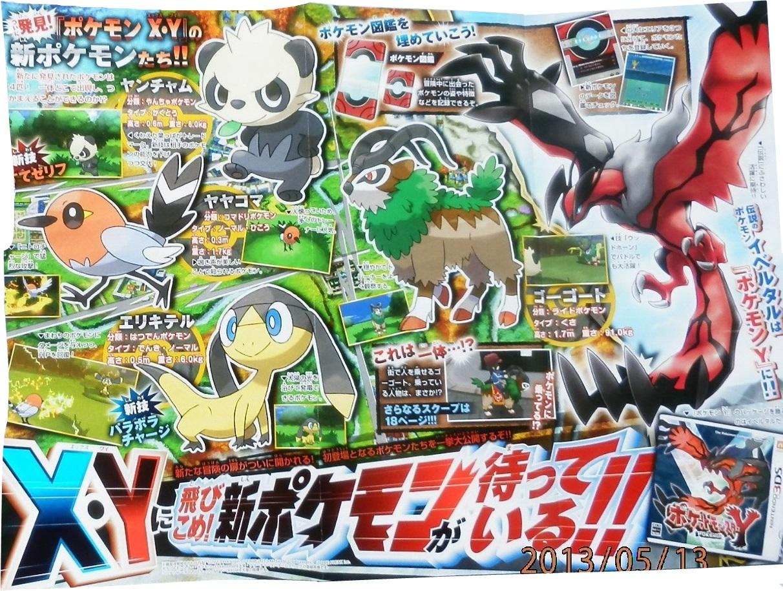 4 neue Pokémon in der Juniausgabe des CoroCor oMagazins