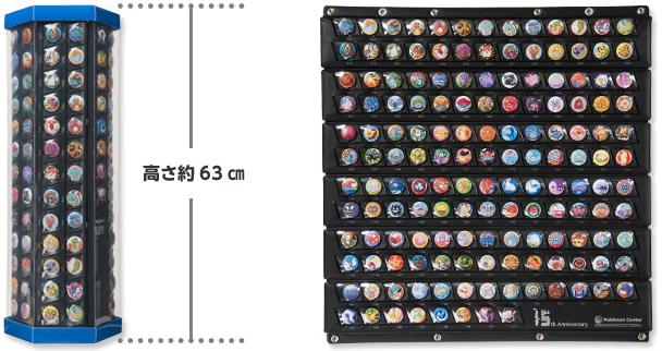 Pokémon Badge 151-Serie