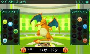 Analysiere genau die Stärken und Schwächen deiner Pokémon.