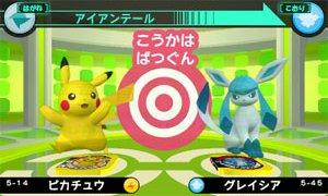 Pikachus Eisenschweif ist sehr effektiv gegenüber Glaziola.