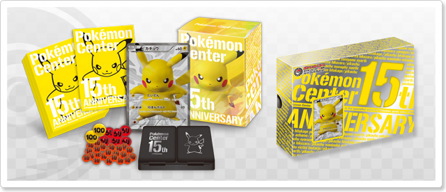 Pokemon Center 15. Jubiläum Premium Karten-Set