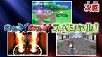 Pokémon Smash! Spezial am 16. Juni