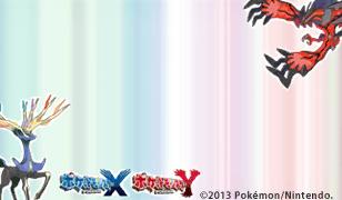 Pokémon X und Y Briefpapier mit Xerneas und Yvetal: Japanisch