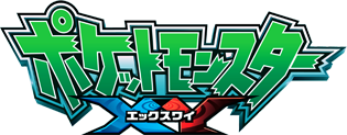 Pocket Monster XY Logo