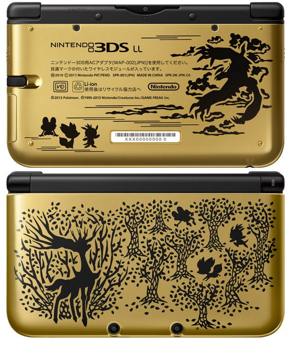 Pokémon XY Sondermodell in gold