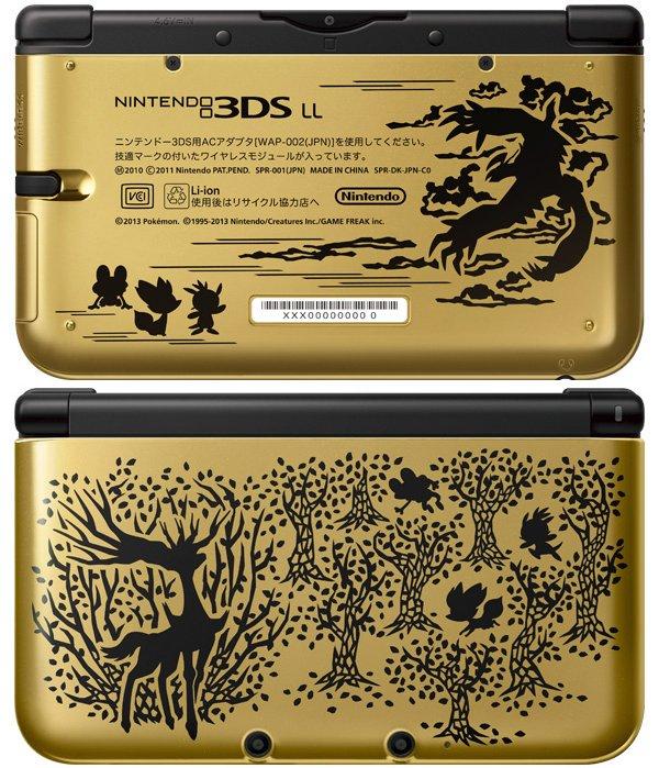 Nintendo 3DS XL im XY-Design