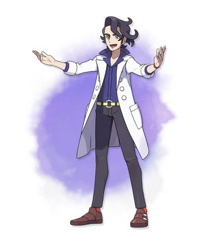Professor Platan