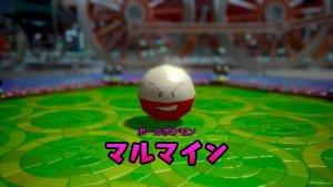 Ein gegnerisches Lektroball