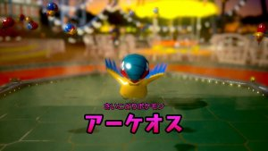 Aeroeflapteryx als Endgegener