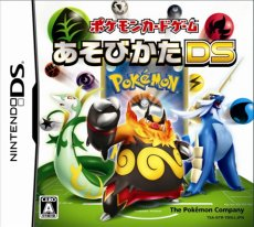 Pok�mon Card Game: How To Play DS