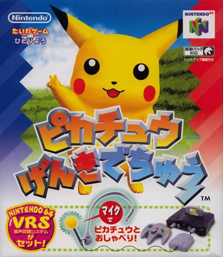 Japanische Verpackung zu Hey You, Pikachu!